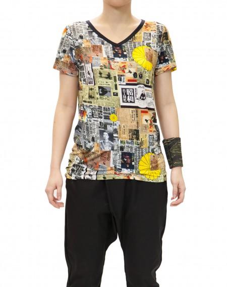 """T-shirt """"Empereur Japonais"""""""