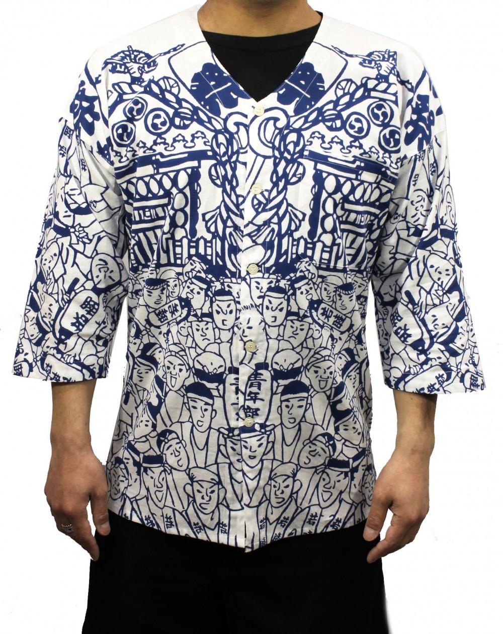 """Koikuchi hand print """"Festival"""" shirt"""