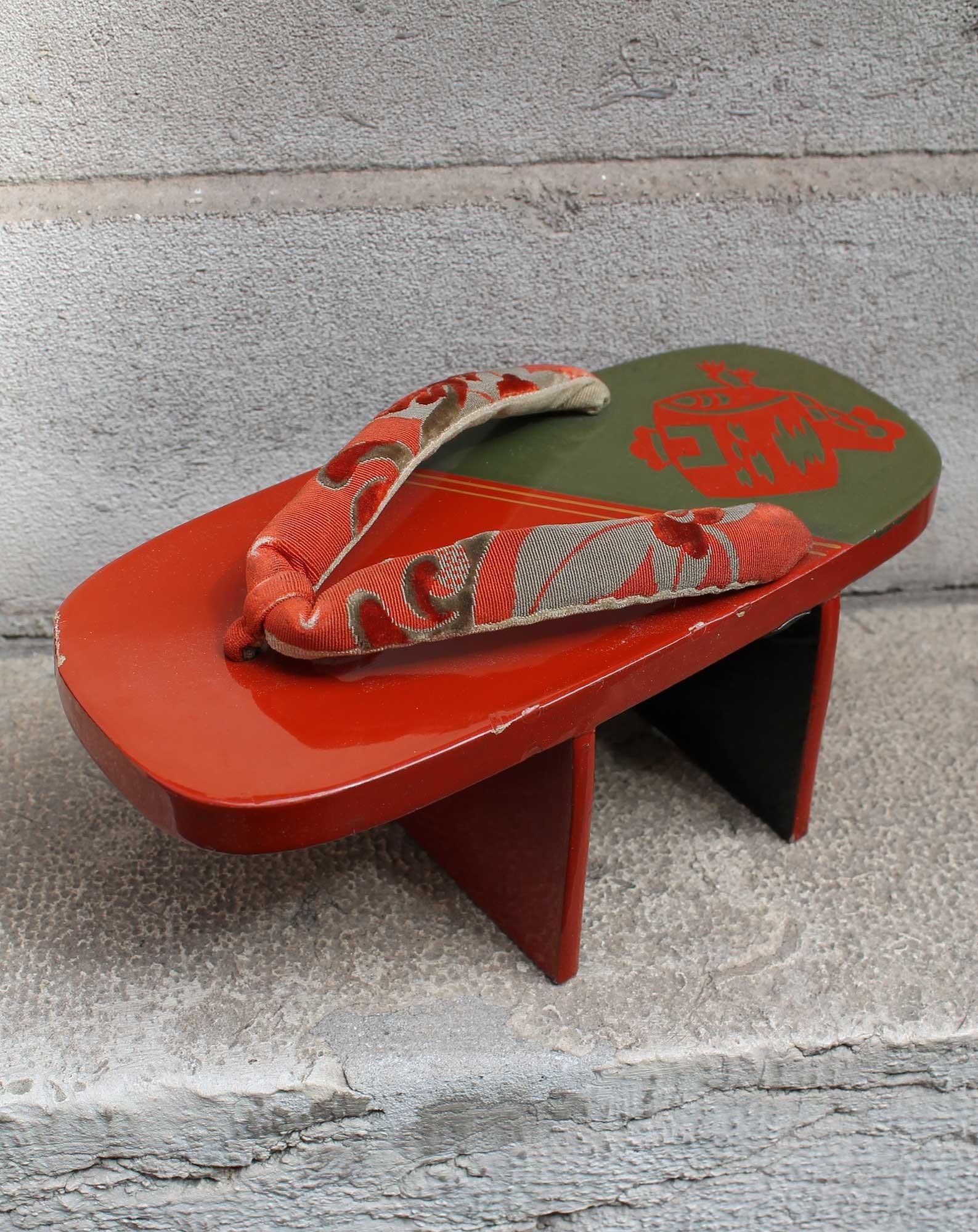 Vintage ASHIDA 22cm