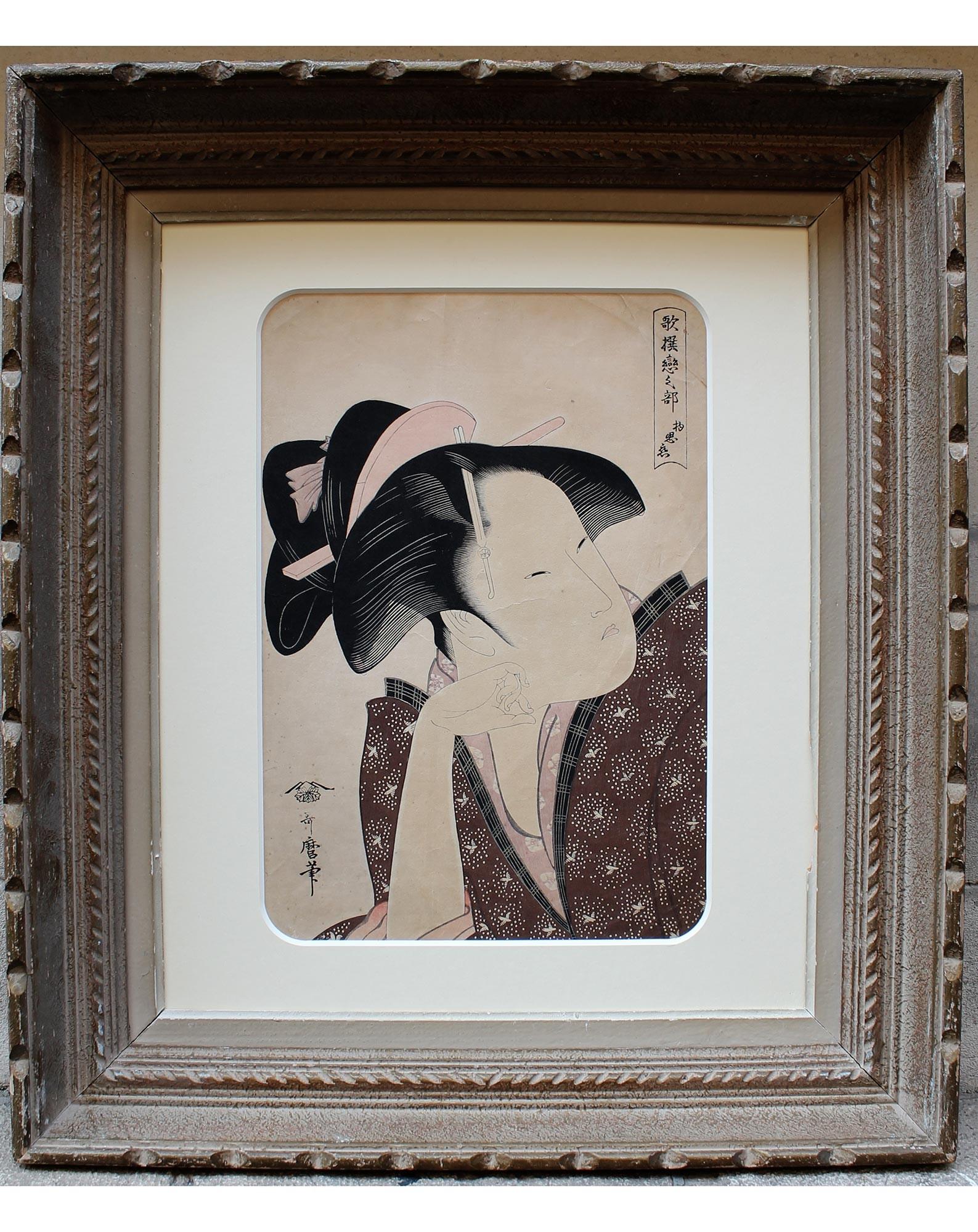 Utamaro : Amour Réfléchissant , estampe japonais Edo
