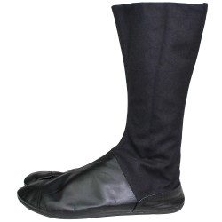 Japanese boots Uno