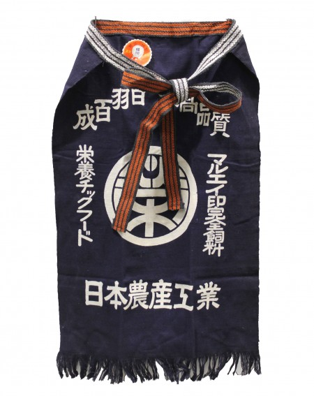 "Authentic Japanese Trader Apron ""Maruei"""